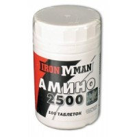 Amino 2500 (100капс)